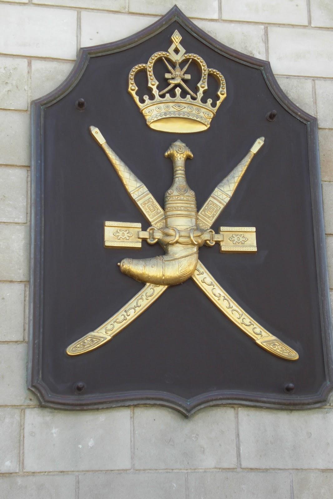 Sahibzaha Shamsaldin Qais Sulayman Al-Said Dynasty Crest