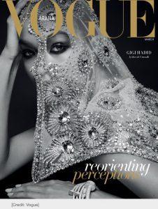 Vogue Arabiya | Vogue Arabia | Al-Sahawat Times