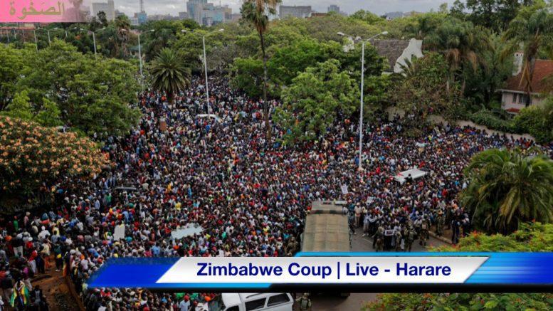 Al-Sahawat Times | Zimbabwe Coup