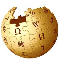 Al-Sahawat Times | Wikipedia