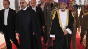 Oman - Sultan Qaboos bin Said Al-Saidaaa