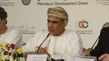Mohammed bin Hamad Al Rumhy Oman Energy Minister Al Sahawat Times