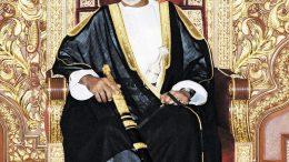 Al-Sahawat Times - Sultan Qaboos bin Said Al Said of Oman