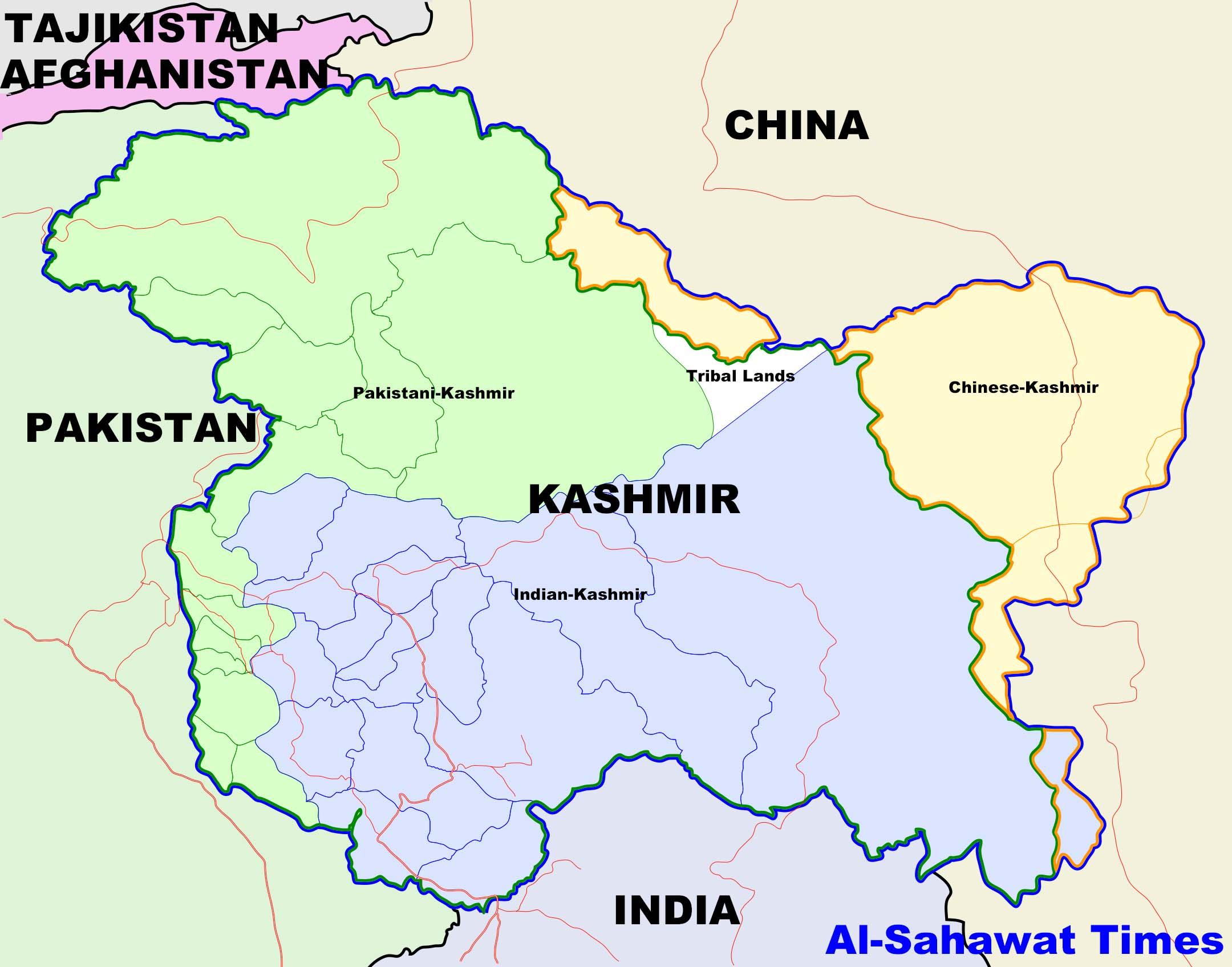 Al-Sahawat times - Kashmir Map