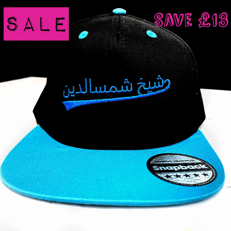 www.alsahawat.com
