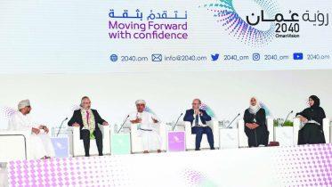 al sahawat times oman 2040