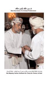 Sultan Haitham bin Tariq bin Taimour Al-Said - Al-Sahawat Times