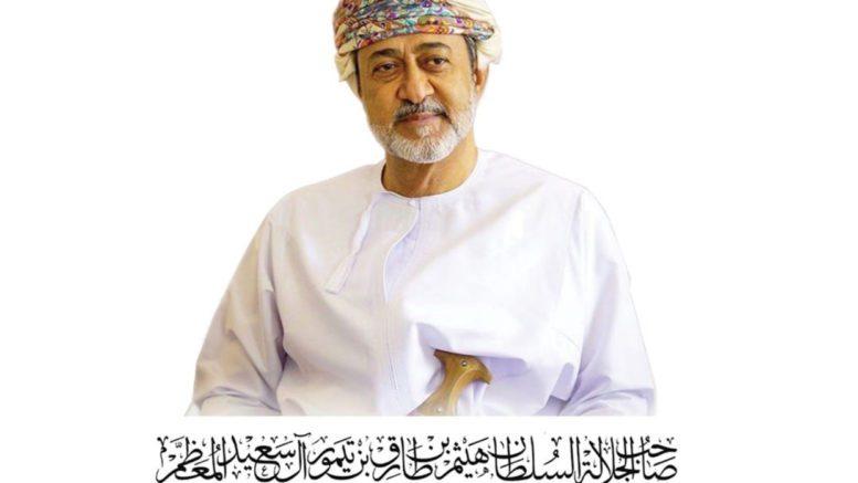 Sultan Haitham bin Tariq bin Taimour Al-Said Al-Sahawat Times