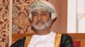 HM Sultan Haitham Al-Said al sahwat times