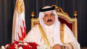 Hamad-bin-Isa-Al-Khalifah al sahawat times