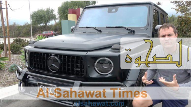 al sahawat times doug demuro mercedes amg 663 2020