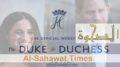 al sahwat times sussex royal brand