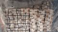 Al Sahawat Times - £5.1 million GBP - Money Laundering
