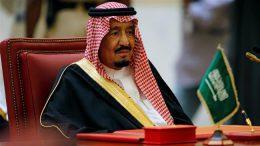 King Salman Al Saud | Al-Sahawat Times