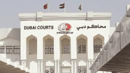 al sahawat times Dubai courts
