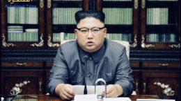 Al Sahawat Times Kim Jong Un