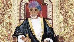 Al-Sahawat Times - Sultan Qaboos bin Said Al Said of Oman - HH Sayyid Sheikh Shamsaldin Qais Sulayman Al Said office