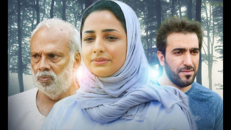 Al Sahawat Times - Zayana Movie Sheikh Shamsaldin Al Said Oman India Bollywood Film