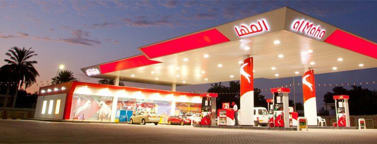 al sahawat times oman gas station