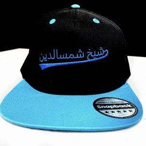Sheikh Al-Said | Sheikh Shamsaldin designer headwear designer cap