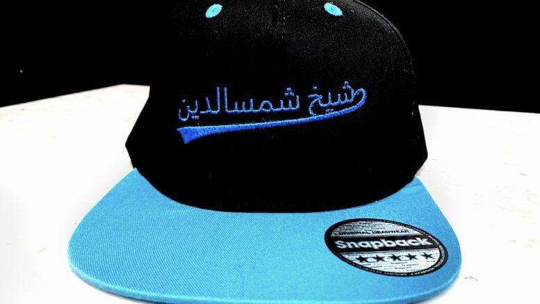 Sheikh Al-Said   Sheikh Shamsaldin designer headwear designer cap