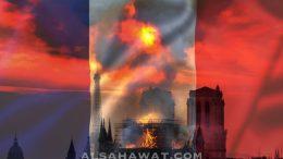 Notre Dame Fire Al Sahawat Times