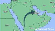 al sahawat times dammam