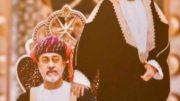 al sahawat times Sultan Haitham sultan qaboos