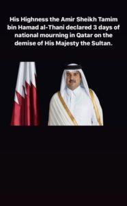 Emir Sheikh Tamim bin Hamad al-Thani al sahawat times