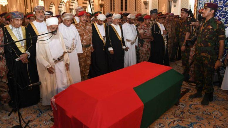Sultan Qaboos funeral al sahawat times