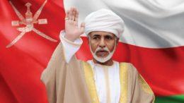 sultan qaboos al sahawat times