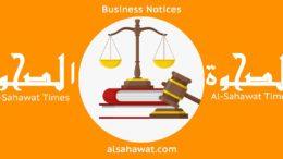 al sahawat times business notices