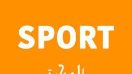 SPORT by Al Sahawat Times